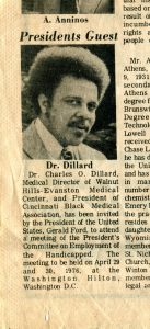 Charles Dillard, 1976