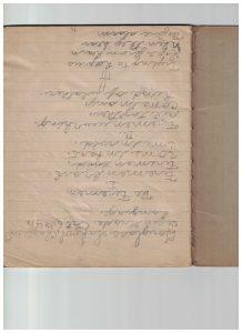 Charles Dillard - Frederick Douglass School - 2nd Grade Workbook